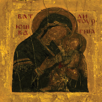 RockmusicRaider Review - Batushka - Litourgyia - Album Cover