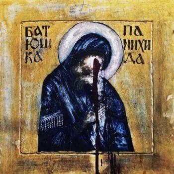 RockmusicRaider - Batushka - Panihida - Album Cover