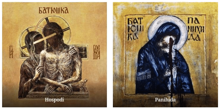 RockmusicRaider - Batushka - Hospodi Panihida Controversy