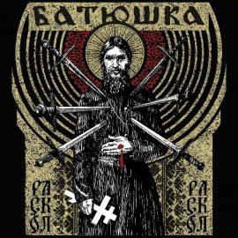 RockmusicRaider - Batushka - Raskol - Album Cover